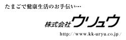 http://www.kk-uryu.co.jp